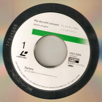 Domo Arigato Laserdisc